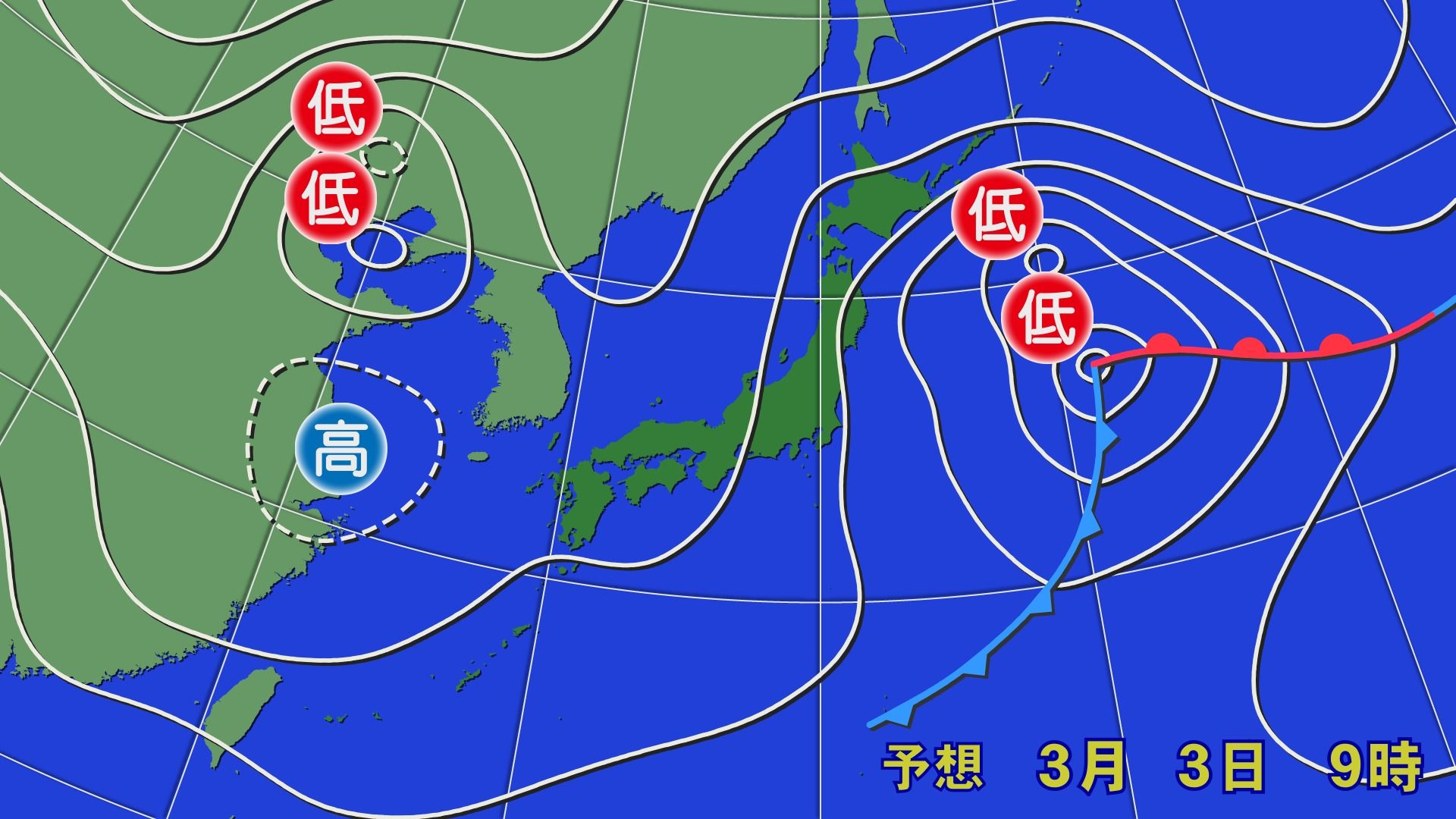 東京 天気 3月