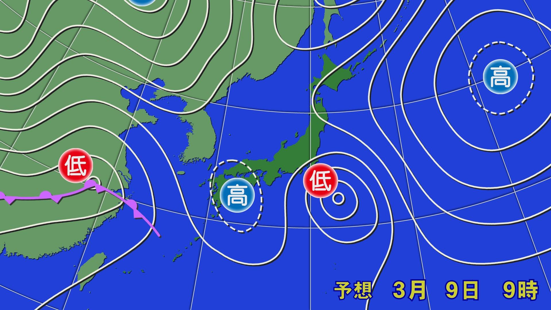 【9日(月)】太平洋側気温大幅アップ〜半袖OKの暖かさ?〜